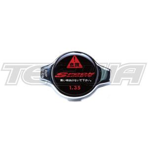 SPOON RADIATOR CAP - TYPE D
